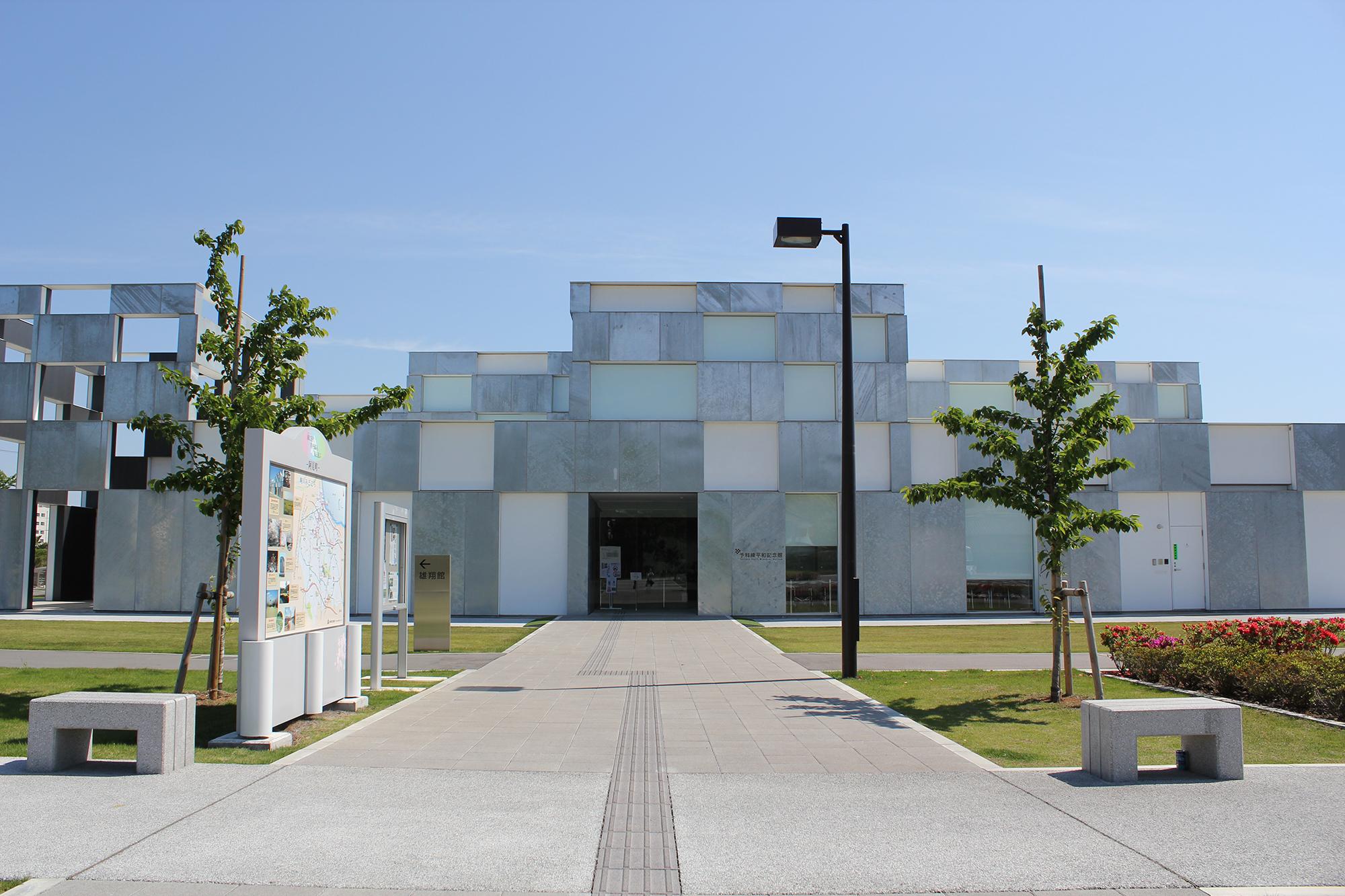 茨城県阿見町で戦争の歴史を学び、平和について考える ~予科練平和記念館~